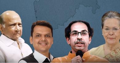 महाराष्ट्र में सरकार बनाने का पेंच फंस गया है। सूबे की राजनीति में आज का दिन काफी अहम है। राज्यपाल भगत सिंह कोशियारी ने एनसीपी को सरकार बनाने का न्यौता दिया है।