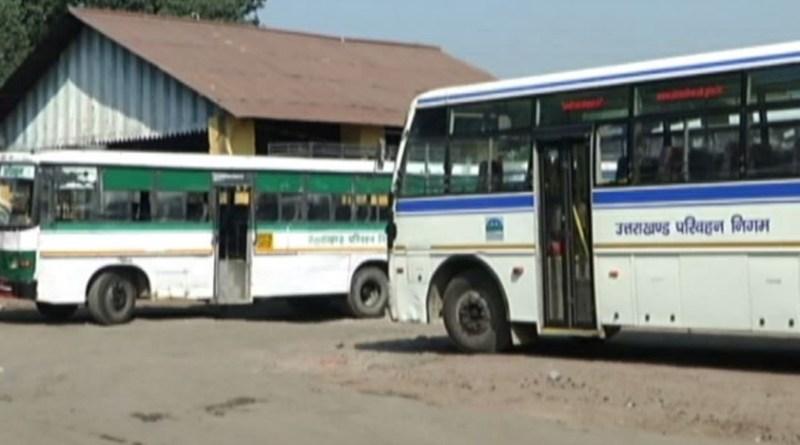 उत्तराखंड में रोडवेज कर्मचारियों को त्रिवेंद्र सिंह रावत सरकार ने सौगात दी है। सरकार ने कर्मचारियों का महंगाई भत्ता 5 फीसदी बढ़ा दिया है।