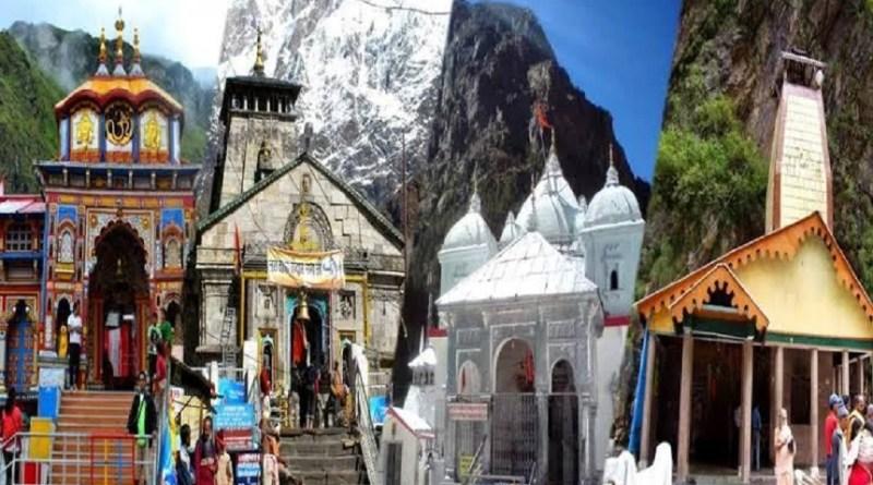 उत्तराखंड की त्रिवेंद्र सिंह रावत सरकार ने राज्य में स्थापित मंदिरों की व्यवस्था को एकरूपता देने और राज्य में चार धाम यात्रा को और बेहतर बनाने के लिए उत्तराखंड देवस्थानम बोर्ड बनाकर एक बड़ा कदम उठाया है।