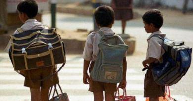 प्रदेश के कई स्कूलों पर ताला लटक सकता है। इसकी वजह से स्कूलों में घटती छात्रों की संख्या