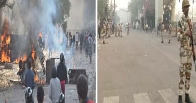 तीन दिनों तक जलने के बाद दिल्ली के हिंसा ग्रस्त इलाकों में अब हालात सामान्य हो रहे हैं। सीलमपुर में हालात धीरे-धीरे सुधरते दिख रहे हैं।