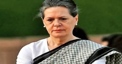 कांग्रेस अध्यक्ष सोनिया गांधी की तबीयत खराब होने के बाद दिल्ली के उन्हें सर गंगा राम अस्पताल में भर्ती कराया गया है।