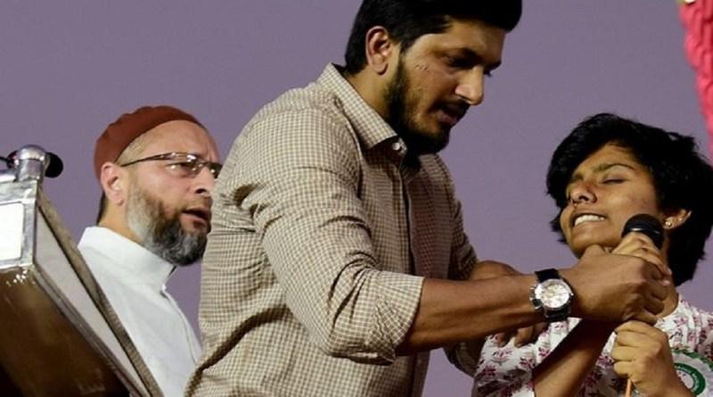 गलुरु में ऑल इंडिया मजलिस-ए-इत्तेहादुल मुस्लिमीन के सांसद असदुदीन ओवैसी के मंच से पाकिस्तान के समर्थन में नारा लगाने वाली लड़की को गिरफ्तार कर लिया गया है।