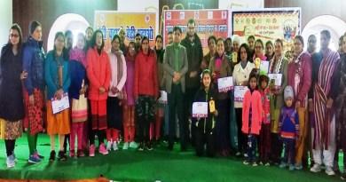 अंतरराष्ट्रीय महिला दिवस से पहले उत्तराखंड के अल्मोड़ा के रैमजे इंटर कॉलेज में एक कार्यक्रम का आयोजन किया गया।