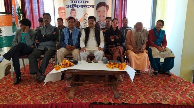 उत्तराखंड में 2022 में होने वाले विधानसभा चुनाव की तैयारियों में कांग्रेस जुट गई है। पार्टी ने ग्रॉस रूट लेवल पर कसरत शुरू कर दी है।