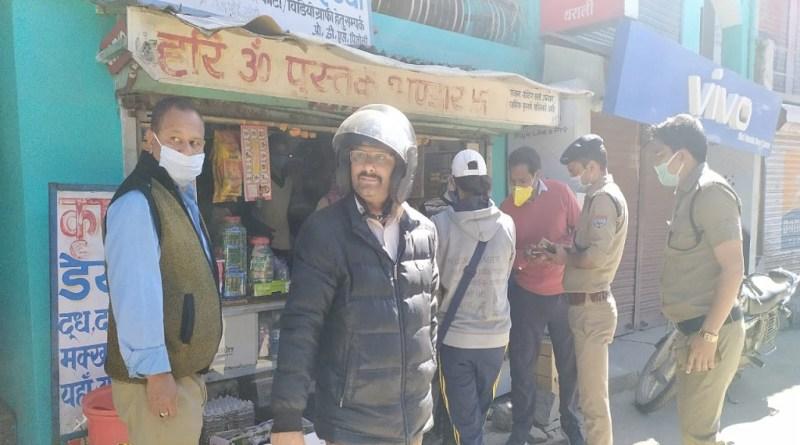 उत्तराखंड में कोरोना वायरस को लेकर लगातार त्रिवेंद्र सरकार सतकर्ता बरत रही है। इस बीच सीएम त्रिवेन्द्र सिंह रावत ने वीडियो कॉन्फ्रेंसिंग के जरिए राज्य में कोरोना की स्थिति का जायजा लिया।