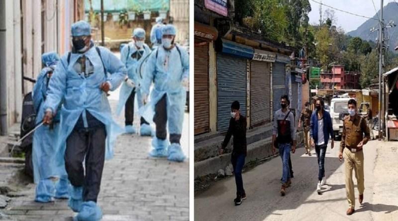 महामारी बन चुके कोरोना वायरस से लड़ने के लिए केंद्र और राज्य सरकारें अपने स्तर पर सभी जरूरी कदम उठा रही हैं।