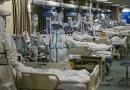 कोरोना का कहर पूरी दुनिया पर बढ़ता ही जा रहा है। 90 से ज्यादा देशों में कोरोना वायरस फैल चुका है। अलग-अलग देशों में अब तक लाख से भी ज्यादा मामले कोरोना वायरस के सामने आ चुके हैं।