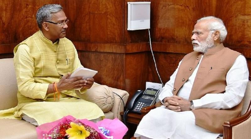 कोरोना महामारी के बीच प्रधानमंत्री नरेंद्र मोदी ने एक फिर राष्ट्र को संबोधित किया। अपने 33 मिनट के संबोधन में प्रधानमंत्री नरेंद्र मोदी ने आर्थिक पैकेज पर जोर दिया।