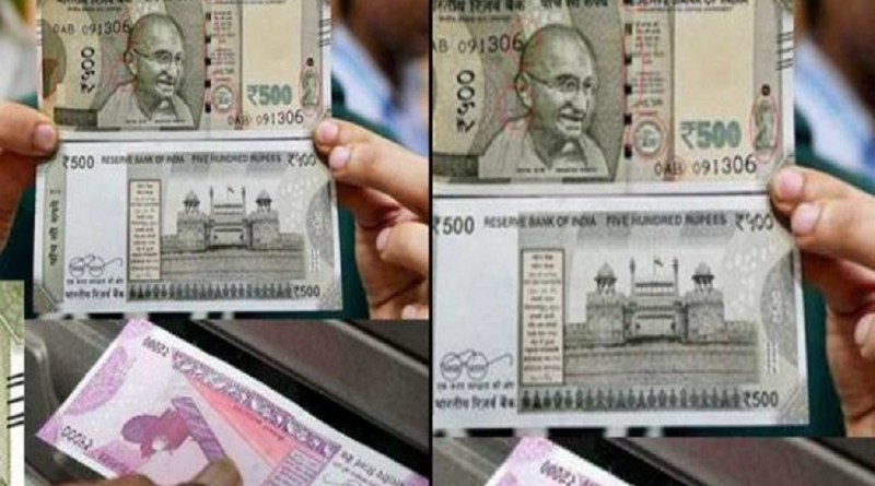 उत्तराखंड के उधम सिंह नगर में नकली नोट छापने वाले बड़े गिरोह का पर्दाफाश हुआ है। साथ ही 4 लाख रुपये के नकली नोट और नोट छापने वाली मशीन भी बरामद की गई है।