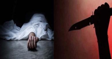 उत्तराखंड: सिरफिरे आशिक ने लड़की को उतारा मौत के घाट, ना कहने पर दरांती से गर्दन पर किया वार