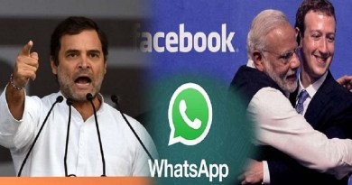 कांग्रेस के पूर्व अध्यक्ष राहुल गांधी BJP-फेसबुक इंडिया लिंक को केंद्र बनाकर लगातार हमले कर रहे हैं। एक बार फिर उन्होंने निशाना साधा है।