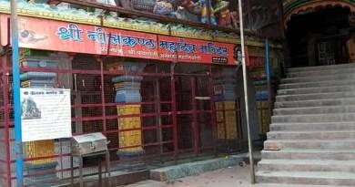 शिव भक्तों के लिए अच्छी खबर है। कल यानी 1 सितंबर से ऋषिकेश में पौराणिक नीलकंठ महादेव मंदिर के कपाट खुल जाएंगे।