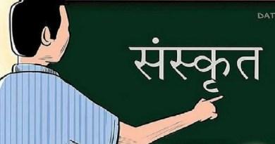 उत्तराखंड संस्कृत शिक्षा बोर्ड के 10वीं और 12वीं का रिजल्ट जारी हो गया है। इस बार पूर्व मध्यमा यानि हाईस्कूल में 957 छात्र थे। जिसमें से 850 छात्रों ने परीक्षा दी।