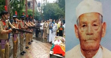 रामनगर: पंचतत्व में विलीन हुए स्वतंत्रता सेनानी मोती सिंह नेगी, राजकीय सम्मान से दी गई अंतिम विदाई