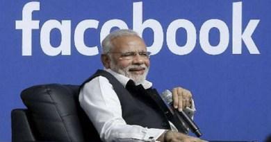 राजधानी देहरादून में प्रधानमंत्री नरेंद्र मोदी के खिलाफ सोशल साइट फेसबुक पर अभद्र टिप्पणी करने के आरोप में पुलिस ने एक शख्स को गिरफ्तार किया है।