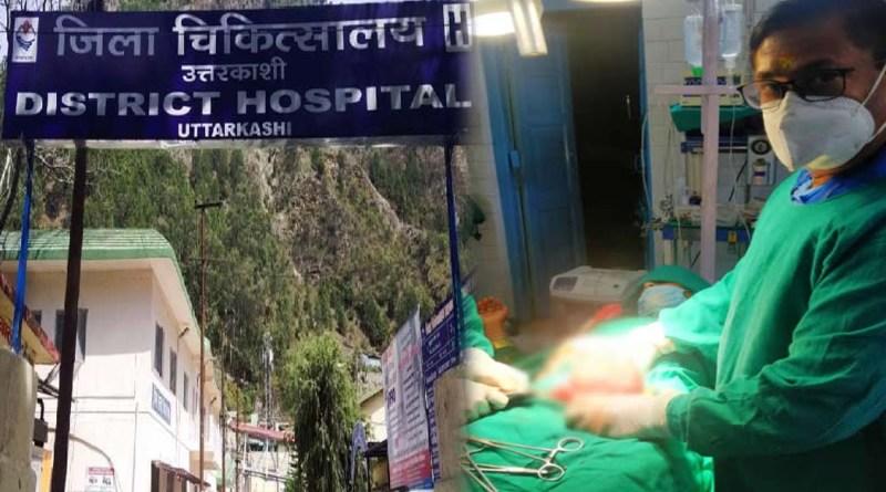 उत्तरकाशी से चौंकाने वाली खबर! ऑपरेशन के बाद महिला के पेट से निकला 8 किलो का ट्यूमर