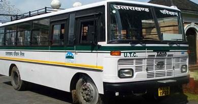 दिल्ली अब दूर नहीं! हल्द्वानी से दिल्ली के बीच बस सेवा शुरू, जानें क्या है समय और कितना लगेगा किराया?