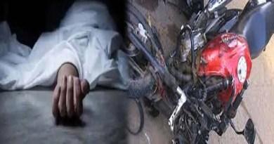 दिल्ली-देहरादून हाईवे पर भीषण सड़क हादसा! बाइक सवार दो की दर्दनाक मौत, कार सवार फरार