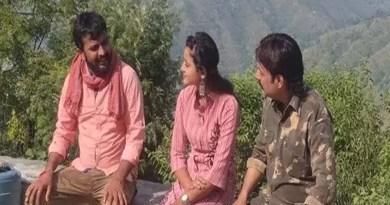 सराहनीय कदम: अल्मोड़ा में गढ़वाली धारावाहिक की शूटिंग, पलायन रोकने की पटकथा पर बन रहा सीरियल