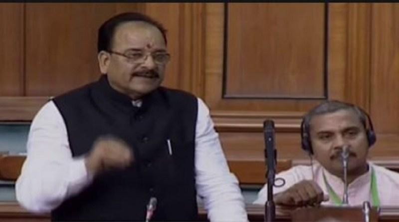संसद से महामारी (संशोधन) विधेयक को मंजूरी मिल गई है।