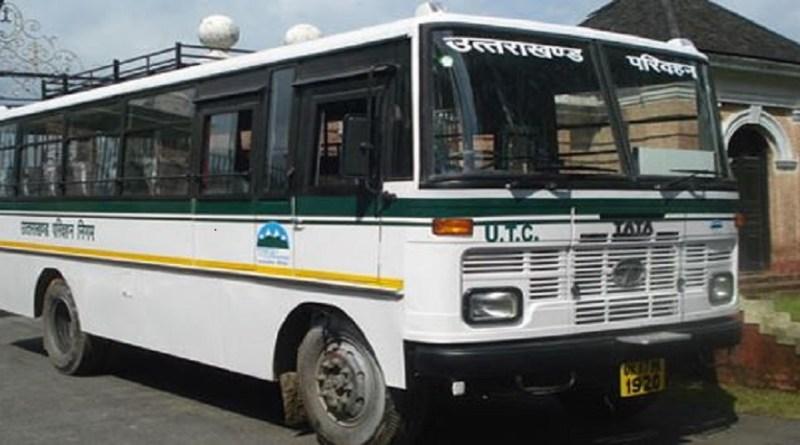 उत्तराखंड से आज से हिमाचल प्रदेश, पंजाब, हरियाणा और चंडीगढ़ के लिए अंतरराज्यीय बस सेवाएं शुरू हो गई हैं। रोडवेज बसों का संचालन पहले की तरह ही शुरू हो गया है।