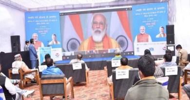 प्रधानमंत्री नरेंद्र मोदी ने मंगलवार को उत्तराखंड में 520.65 करोड़ रुपये के आठ प्रोजेक्ट का लोकार्पण किया है। इसमें नमामि गंगे कार्यक्रम के तहत बदरीनाथ धाम में बने सीवरेज ट्रीटमेंट प्लांट भी है