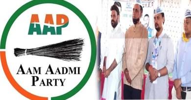 उत्तराखंड में लगातार बढ़ रहा AAP का कुनबा, पार्टी में शामिल हुए सैकड़ों लोग, पार्टी जनता से कर ही ये वादा