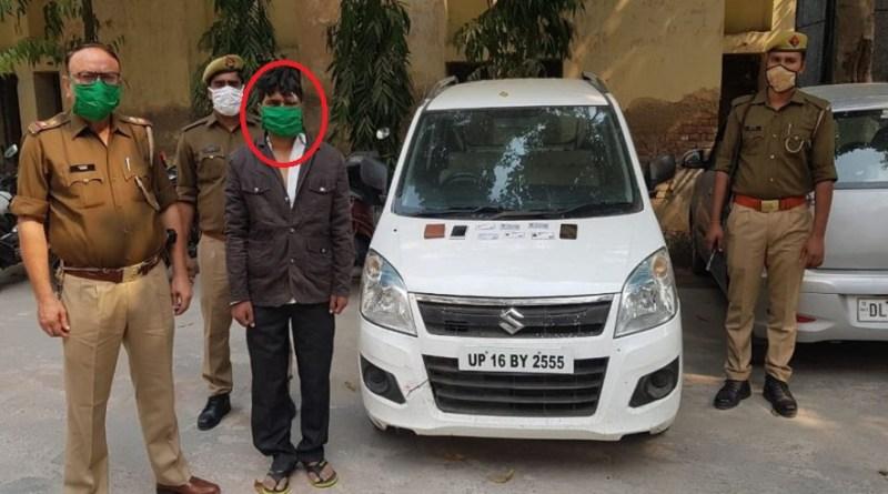 उत्तर प्रदेश की नोएडा पुलिस ने एक ऐसे नटरवलाल अपराधी को गिरफ्तार किया जिसने कई चौंकाने वाले खुलासे किए हैं।