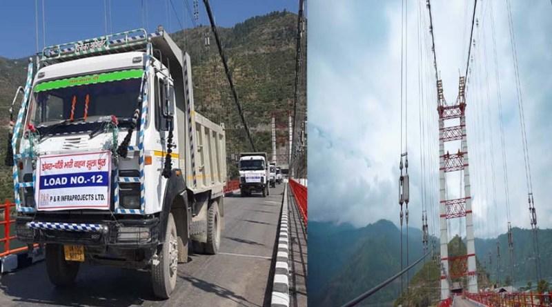 डोबरा-चांठी पुल: आम लोगों के लिए जल्द खुलेगा 'सपनों का पुल', फाइनल लोड टेस्टिंग के लिए खड़े किए गए 14 ट्रक
