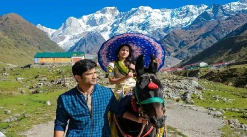 उत्तराखंड के केदारनाथ में शूट की गई अभिनेता सुशांत सिंह राजपूत की फिल्म 'केदारनाथ' बड़े पर्दे पर दोबारा रिलीज होने के लिए तैयार है।