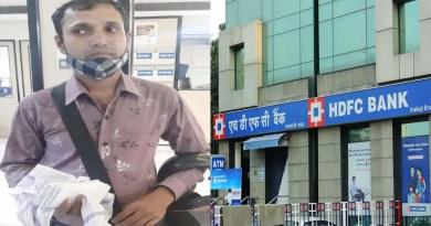 रुद्रपुर: बैंक में रुपये जमा करने गया कैशियर हुआ ठगी का शिकार, रुपये की जगह थमा दिए कागज की गड्डी