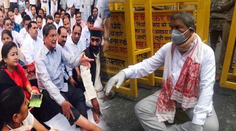 हरिद्वार: हरीश रावत को पद यात्रा निकालनी पड़ी भारी, हरदा समेत 300 कार्यकर्ताओं पर केस दर्ज