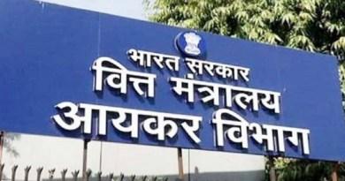 आयकर विभाग ने उत्तराखंड, दिल्ली-एनसीआर, हरियाणा, पंजाब और गोवा में 42 स्थानों पर छापेमार कार्रवाई की।