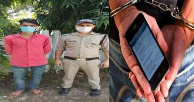 हल्द्वानी पुलिस के हत्थे चढ़ा शातिर चोर, कब्जे से जो मिला उसे देख पुलिस भी रह गई हैरान!