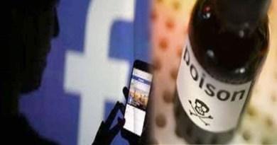 उत्तराखंड: पहले किया फेसबुक लाइव, फिर अचानक गटक गया जहर, हालत गंभीर