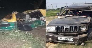 दुखद खबर! मजदूरों को लेकर काशीपुर आ रहा वाहन हुआ हादसे का शिकार, चार की दर्दनाक मौत