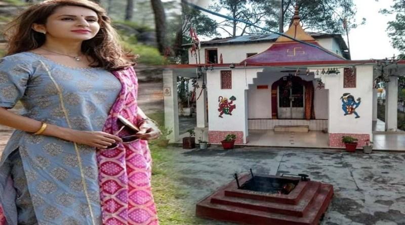 उत्तराखंड के अल्मोड़ा की रहने वाली टीवी अभिनेत्री रूप दुर्गापाल उन फिल्मी हस्तियों के लिए मिसाल हैं, जो अपने रूट्स को भूल चुके हैं।