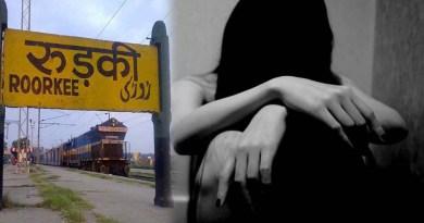 रुड़की: शादी का झांसा देकर युवक लूटता रहा अस्मत, इंसाफ की मांग के लिए अब थाने पहुंची महिला
