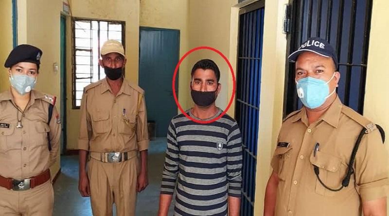 रुद्रप्रयाग के नगरासू इलाके में नाबालिग लड़की का पीछा कर उसके साथ छेड़छाड़ करने के आरोप में पुलिस ने एक युवक गिरफ्तार किया है।