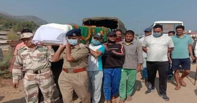 टिहरी गढ़वाल के आईटीबीपी के जवान विजय सिंह पुंडीर का पार्थिव शरीर उनके पैतृक गांव चंबा ब्लॉक स्यूटा पहुंच गया है।