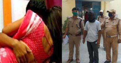 रुद्रपुर: अवैध संबंधों के खुलासे का था डर, प्रेमी संग मिलकर महिला ने पति की हत्या का बनाया प्लान, गिरफ्तार