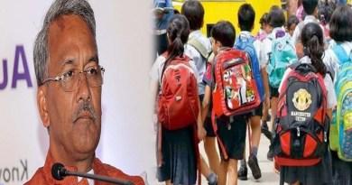उत्तराखंड में स्कूलों को खोलने को लेकर खाका तैयार, 3 चरणों में खुलेंगे स्कूल, अभिभावकों के जवाब का इंतजार