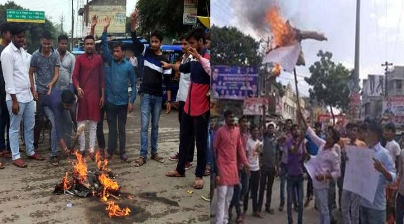 पौड़ी: बंगाल में कार्यकर्ता की हत्या से गुस्से में बीजेपी युवा मोर्चा, ममता बनर्जी का पुतला फूंककर जताया विरोध