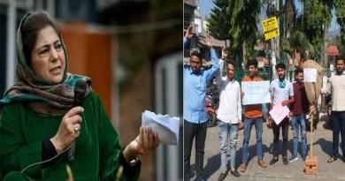 मंगलवार को ABVP कार्यकर्ताओें ने पौड़ी गढ़वाल के श्रीनगर में जम्मू-कश्मीर की पूर्व मुख्यमंत्री के खिलाफ प्रदर्शन किया। कार्यकर्ताओं ने महबूबा मुफ्ती का पुतला जलाया