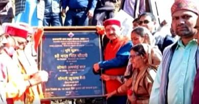 रुद्रप्रयाग में विधायक भरत सिंह चौधरी को उस वक्त एक प्रोग्राम छोड़ कर भागना पड़ा, जब ग्रामीणों ने हंगामा कर दिया।