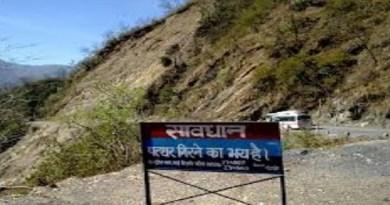 पिछले करीब छह महीने से बंद ऋषिकेश-बदरीनाथ हाईवे को अब छोटी गाड़ियों के लिए खोल दिया गया है। शनिवार को प्रशासन की टीम के निरीक्षण के बाद ही रोड खोलने का फैसला किया गया है।