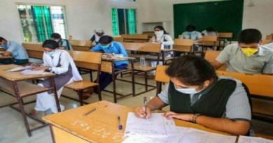 कोरोना महामारी को देखते हुए उत्तराखंड शिक्षा बोर्ड 2021 की 10वीं और 12वीं की संस्थागत और व्यक्तिगत परीक्षा के आवेदन की तारीख को बढ़ा दिया गया है।