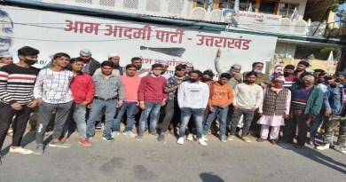 वीडियो: हरिद्वार में स्क्रैप चैनल के आदेश को सीएम त्रिवेंद्र द्वारा निरस्त किए जाने पर आम आदमी पार्टी ने क्या कहा?