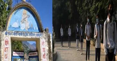 चमोली: तीन स्कूली छात्रों के कोरोना पॉजिटिव मिलने से हड़कंप, 3 दिन के लिए विद्यालय बंद